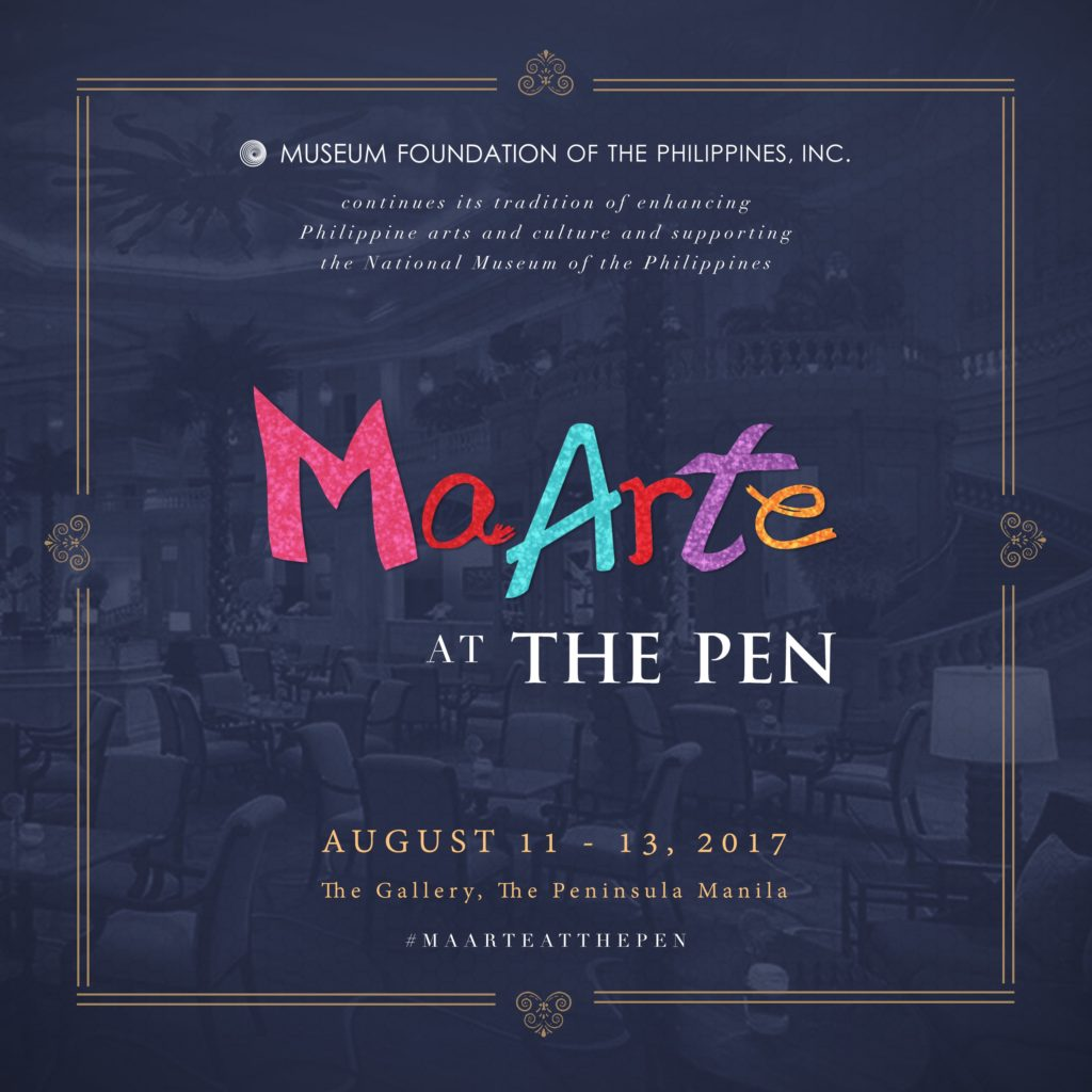 maarte-2017-announcement-glisten-min